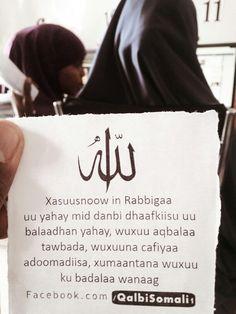 Dambi dhaafka illaahay   Qalbi Somali