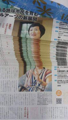 台湾人「日本人の日常生活で起こる奇跡の瞬間&超爆笑の写真を集めたwww」 | kaola.jp