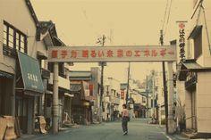 映画「あいときぼうのまち」:image005 Street View