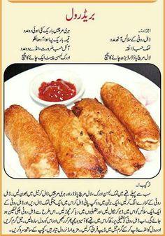 Bread Roll Delicious Fast Food in Easy Urdu Apple Recipes, Pumpkin Recipes, My Recipes, Dessert Recipes, Favorite Recipes, Sandwich Recipes, Recipies, Cooking Recipes In Urdu, Slow Cooker Recipes