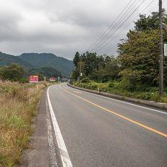 Images from Sakunami, MIyagi Prefecture, Japan. Kamakurayama, Sakunami Highway and nature. Miyagi, Travel Images, Country Roads, Japan, Nature, Naturaleza, Japanese Dishes, Off Grid, Natural