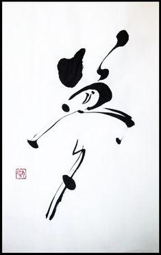 Chinese and Japanese calligraphy - WetCanvas Yumi - Dream