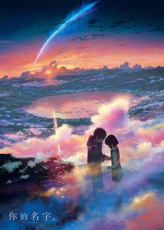 Kimi no Na wa. es la cuarta película más taquillera de Japón superando a Harry Potter y la Piedra Filosofal.