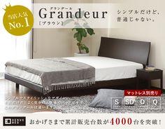https://www.bedroom.co.jp/fs/bedroom/c/1053