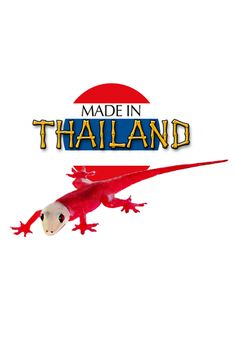 Made in Thailand - Get it now! Sourcing every product in Thailand through your mobile. http://madeinthailand.mobapp.at