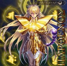 Shaka Tattoo, Anime, Princess Zelda, Fictional Characters, Art, Virgo, Drawings, Knights, Saint Seiya