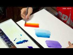 6부 수채화 칠하기 기법 - YouTube