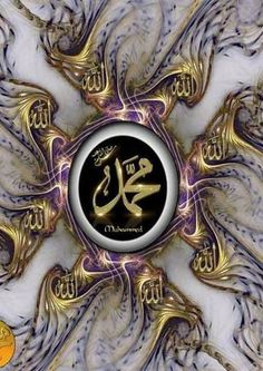 Islamic Images, Islam Quran, Muhammad, Allah, Desktop Screenshot, Wallpapers, Quotes, Fashion Styles, Quotations