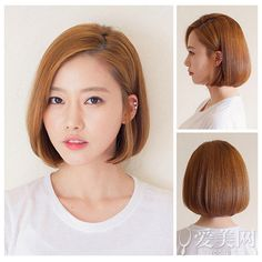 bob with side bangs asian - Google Search                                                                                                                                                     More