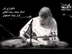 Improvisation of Mohammad Reza Lotfi (Persian محمد رضا لطفی) in Bayat Es...