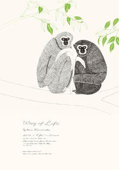 Yukari Kawanaka illustration site: 個展ポスター