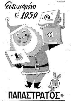 Παπαστράτος, Ευτυχισμένο το 1959