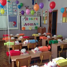 School Room Decorations, School Board Decoration, School Themes, Educational Activities For Kids, Infant Activities, Classroom Jobs, Classroom Decor, Kindergarten Math Worksheets, Preschool Activities