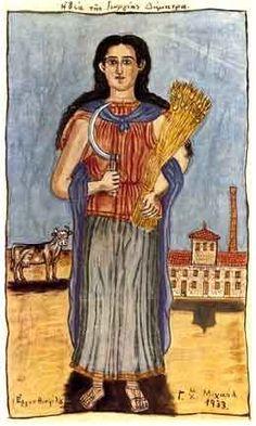 The goddess Demeter by Hadjimihael Painter Artist, Artist Painting, Classic Art, Contemporary Modern Art, Naive Art, Greek Art, Art, Art Movement, Outsider Art
