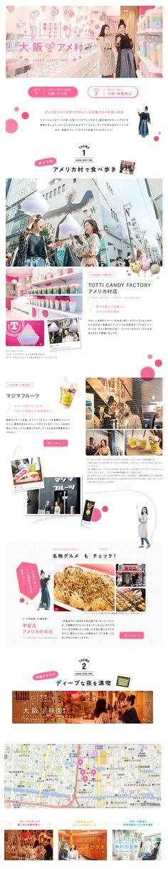 Candy Factory, Landing Page Design, Web Design, Pink, Graphics, Website, Color, Design Web, Graphic Design