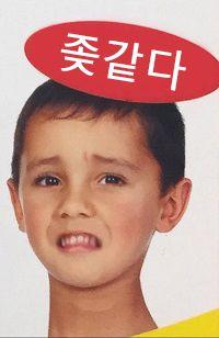Korean Expressions, Korean Lessons, Funny Memes, Hilarious, Just For Fun, Aesthetic Wallpapers, Haha, Geek Stuff, Mood