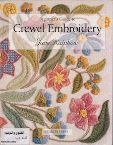 Japanese Embroidery Designs crewel embroidery a practical guide Embroidery Designs, Crewel Embroidery Kits, Embroidery Flowers Pattern, Learn Embroidery, Japanese Embroidery, Embroidery Needles, Silk Ribbon Embroidery, Embroidery Books, Embroidery Saree