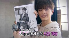 #BTOB's Sungjae says he's close friends with Gong Yoo and Lee Dong Wook http://www.allkpop.com/article/2017/01/btobs-sungjae-says-hes-close-friends-with-gong-yoo-and-lee-dong-wook