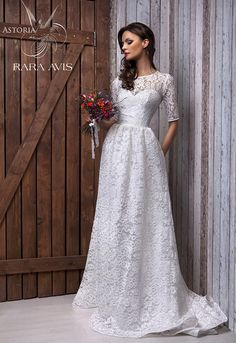Кружевное корсетное свадебное платье с рукавами и интересной юбкой 'Astoria' | Свадебный салон ROMANCE