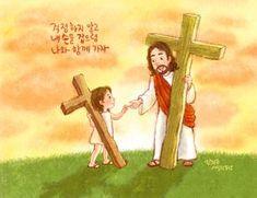 Carrying The Cross Jesus Father, God Jesus, Jesus Christ, Jesus Cartoon, Jesus Drawings, Jesus Artwork, Jesus E Maria, Jesus Wallpaper, Bible Images
