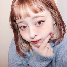 Fringe Fashion, Medium Long Hair, Hair Color, Hairstyle, Long Hair Styles, Makeup, Cute Korean Girl, Hair Job, Make Up