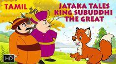 #tamilstories #shortstory #shortstories #animationstories #animated #tamilkidsstories #moralstories #moralstoriesforkids