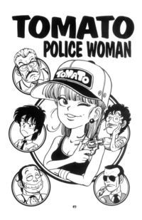 """Tomato, Girl Detective (ギャル刑事トマト) is a one-shot manga by Akira Toriyama, first published on August 15, 1979 in a special issue of Weekly Shōnen Jump. It is also featured in Akira Toriyama's Manga Theater Vol. 1. The main characters Akai Tomato and Slump make a brief cameo in the fifth Dr. Slump chapter, """"Which Will It Be?"""". This manga also marks the first appearance of Kenta Kuraaku, a recurring character in Dr. Slump who makes a few appearances in Dragon Ball media. Akai Tomat..."""