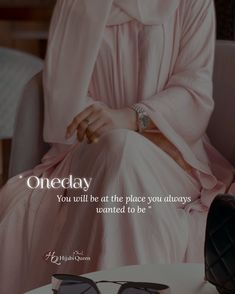 Islamic Teachings, Islamic Quotes, Beautiful Quran Quotes, Happy Birthday Quotes, Poetry, Poetry Books, Poems, Birthday Quotes