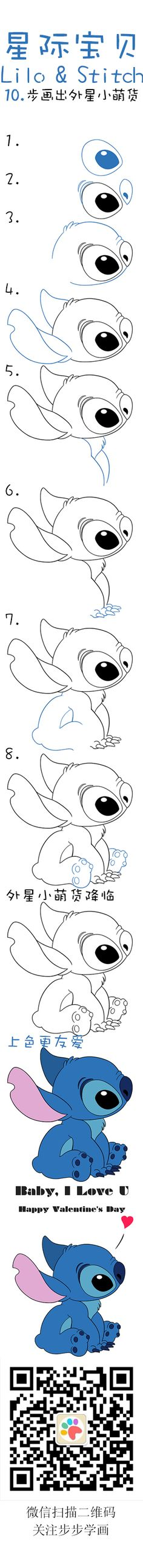 How to draw Stitch! So cute!