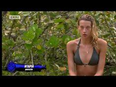 Survivor 2: Ντάρια για Κωστάρα... τι κάνει...? https://youtu.be/5bEKfpbFyDk