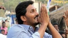 YS Jagan Mohan Reddy take oath as new Chief Minister of Andhra Pradesh on May 2019 in Tirupati, YSR Congress Party (YSRCP) leader said Telugu Desam Party, Ram Gopal Varma, Full Hd Photo, Headlines Today, 4k Wallpaper For Mobile, Telugu Cinema, Wallpaper Free Download, New Details, News India