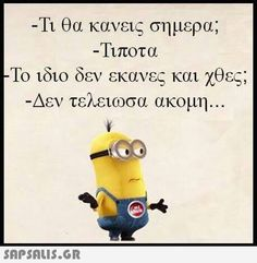 ✴ Minion Jokes, Minions Quotes, Funny Texts, Funny Jokes, Hilarious, We Love Minions, Funny Greek Quotes, Just For Laughs, Funny Moments