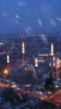 Beautiful Mosques, Beautiful Buildings, Beautiful Places, Alone Photography, Fire Photography, Cool Pictures Of Nature, Cool Photos, Ramadan Mubarak Wallpapers, Mecca Islam