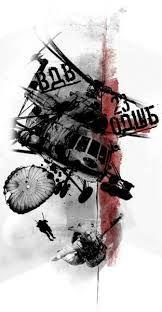 Kolme tai kaksi helikopterikuviota kopioina peräkkäin, musta, harmaa, punainen, sekä piikkilankaa ja muuta aiheeseen sopivaa ympärillä