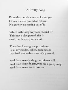 """A Pretty Song"" - Mary Oliver. More"
