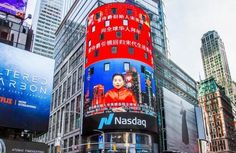 """iLINGERIE is on """"world first screen"""" – the NASDAQ screen in Times Square in New York, showing the image and strength of the visor of the…"""