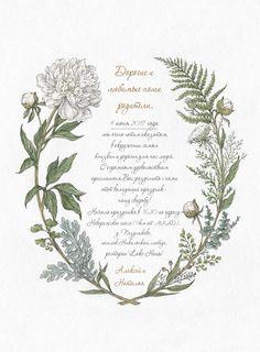 Wedding invitations with peonies by Asya Mitskevich