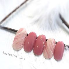 Chic Nails, Classy Nails, Stylish Nails, Sexy Nails, Simple Nails, Trendy Nails, Acrylic Nails Nude, Pink Gel Nails, Pink Nail Art