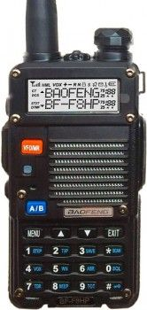 New Baofeng Handheld Radio Promises to be Even Better!