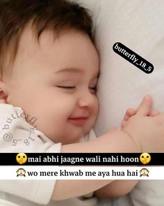 Tum khwabon me aaya karo Hame Sukoon ki nind sona he Cute Baby Quotes, Sweet Love Quotes, Funny Quotes For Kids, Cute Funny Quotes, True Love Quotes, Romantic Love Quotes, Funny Love, Cute Love, Happy Quotes