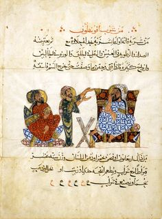 "Miniature from a copy of Kitab al-hashaish, an Arabic translation of Dioscorides's De Materia Medica. ""The Doctor's Office"", Iraq, Baghdad? © The David Collection. Islam And Science, Art For Art Sake, Culture, Illuminated Manuscript, Islamic Art, Vintage Images, Drawing S, Find Art, Washington Dc"