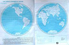 Иллюстрация 4 из 14 для География. 5 класс. Контурные карты. ФГОС | Лабиринт - книги. Источник: Соловьев  Владимир