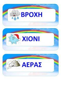 dreamskindergarten Το νηπιαγωγείο που ονειρεύομαι !: Ο καιρός στο νηπιαγωγείο Calendar, Personal Care, Blog, Schools, Greek, Personal Hygiene, Greek Language, Blogging, School