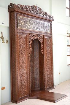 محراب Islamic Decor, Islamic Art, Molding Ceiling, Islamic Motifs, Mosque Architecture, Islamic Posters, Main Door Design, Prayer Room, Islamic World