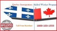 Quebec Immigration has introduced drastic changes to the immigration procedures in similar lines of the Federal Canada Express Entry Scheme. Quebec Immigration has become significant to the potential candidates as first of its new announcement that it would allow applicants to take part in the summer intake program. Quebec Immigration is likely to announce the dates for summer intake.