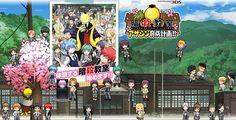 Vídeo promocional de Ansatsu Kyoushitsu: Assassin Ikusei Keikaku!! para Nintendo 3DS.