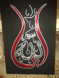 Islamic Art Calligraphy, Pune, Persian, Tatting, Greek, Persian People, Bobbin Lace, Persian Cats, Needle Tatting