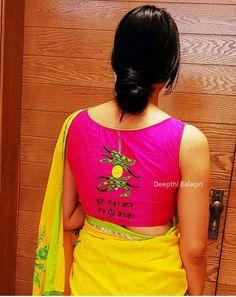 Buri nazar waale  tera muh kaala design on back of sleeve less pink color designer blouse from Deepthi Balagiri. 01 June 2017