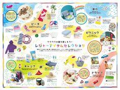 うみ Layout Design, Web Design, Graphic Design, Editorial Layout, Editorial Design, Cute Designs, Flower Designs, Dm Poster, Placemat Design