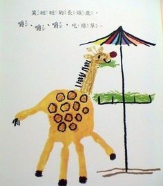Creative Craft Ideas on Hand and Food print for Kids - DIY Tutorials Hand Print Animals, Diy For Kids, Crafts For Kids, Footprint Art, Alphabet Crafts, Baby Footprints, Handprint Art, Art Activities For Kids, Toddler Art